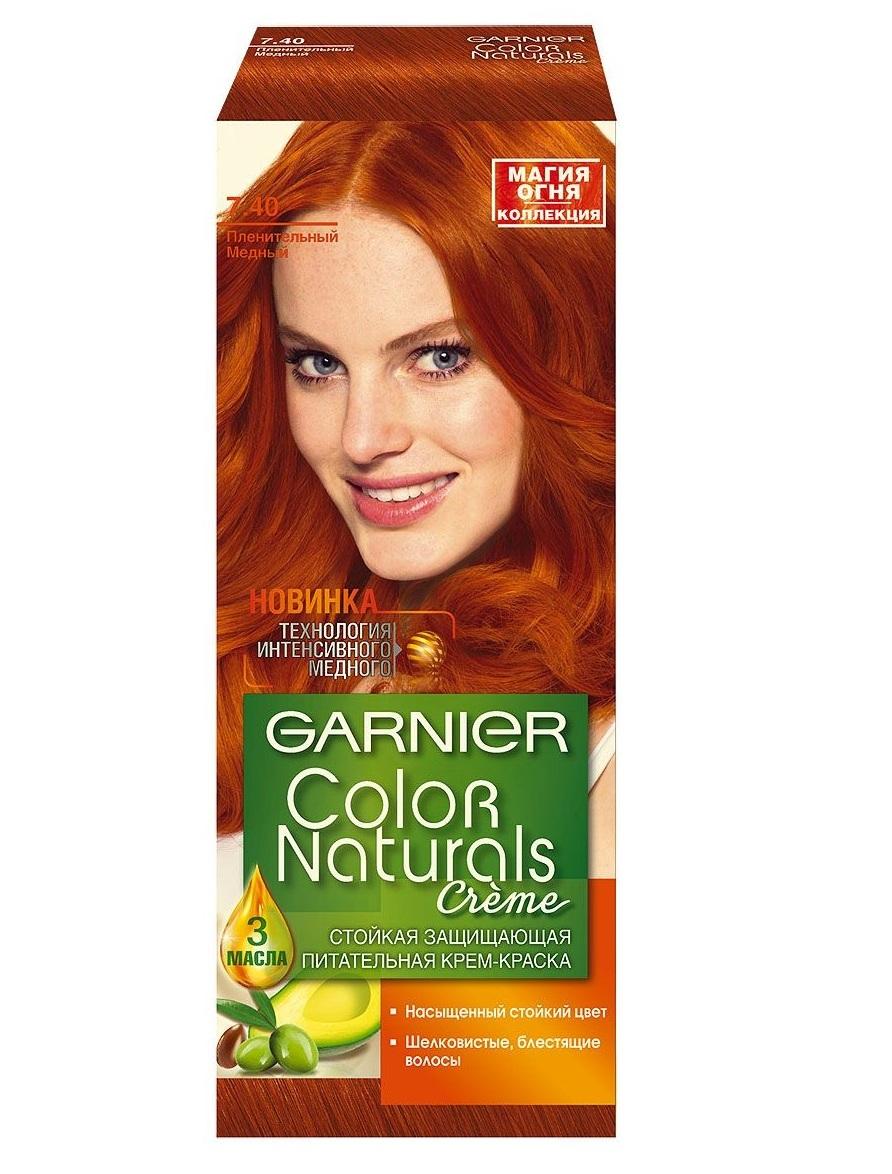 Рыжая. краска для волос