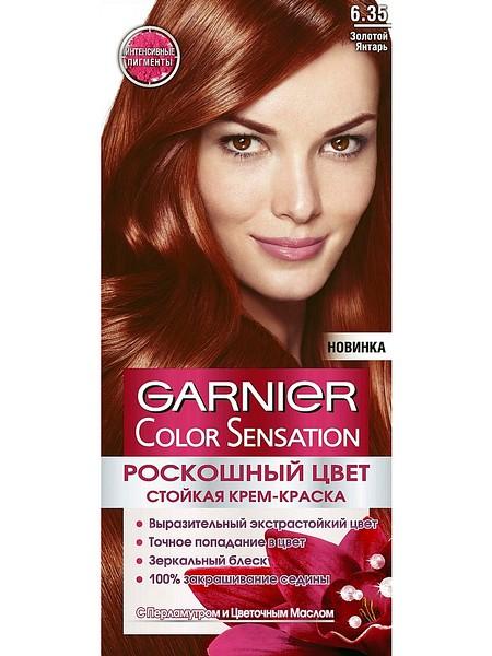 Темно-рыжая краска для волос