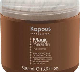 Обзор маски для волос «Капус» с кератином