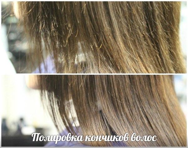 Полировка - до и после