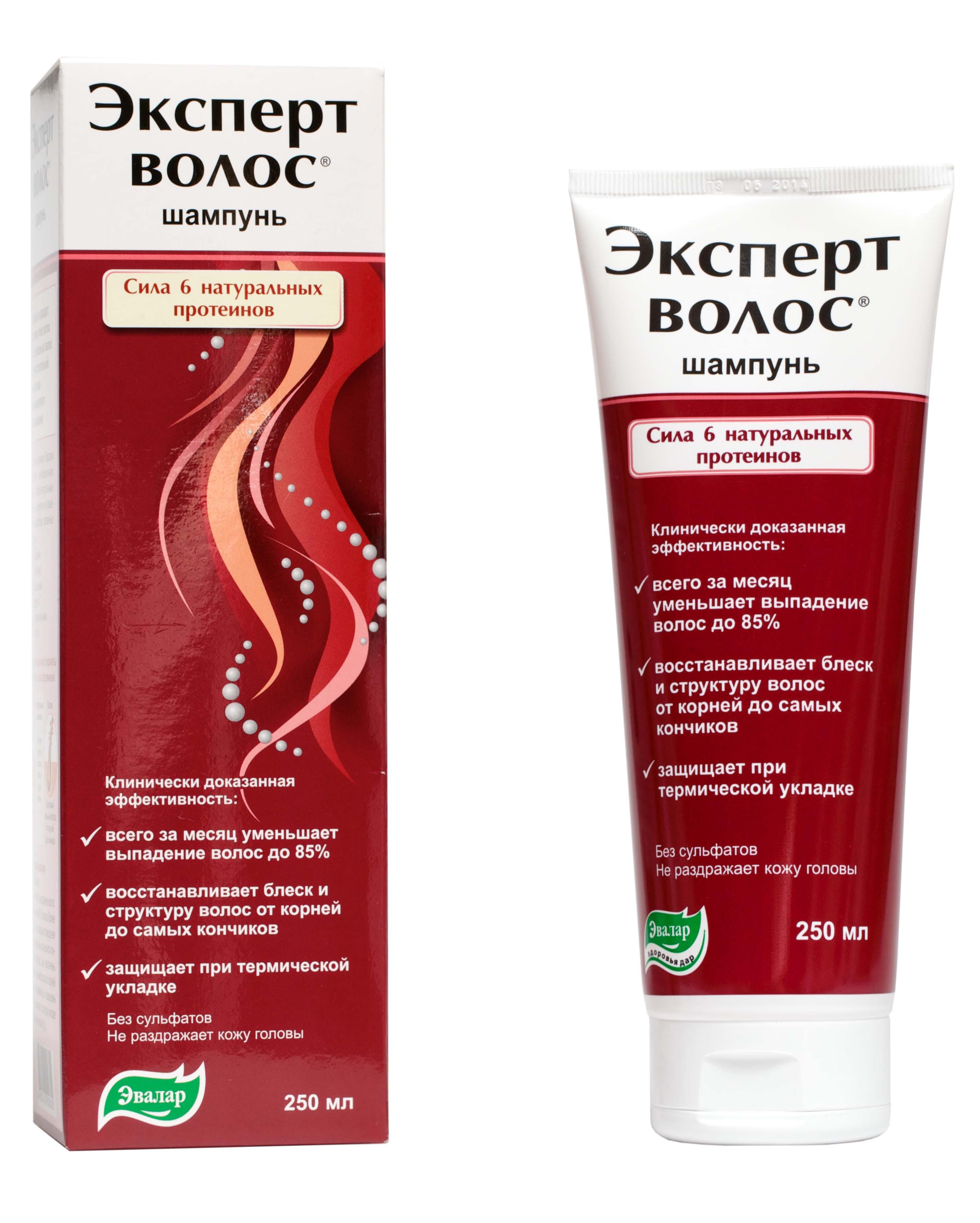 Рецепты эффективных масок от выпадения волос