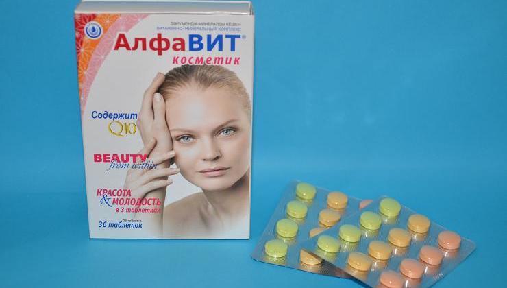 витамины для волос inneov цена