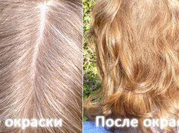 Применение белой хны для осветления волос