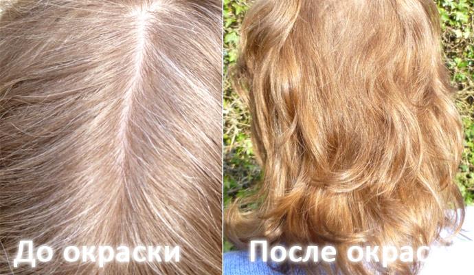 Осветление волос хной фото до и после