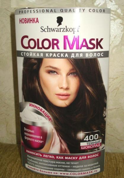 Color Mask от Schwarzkopf