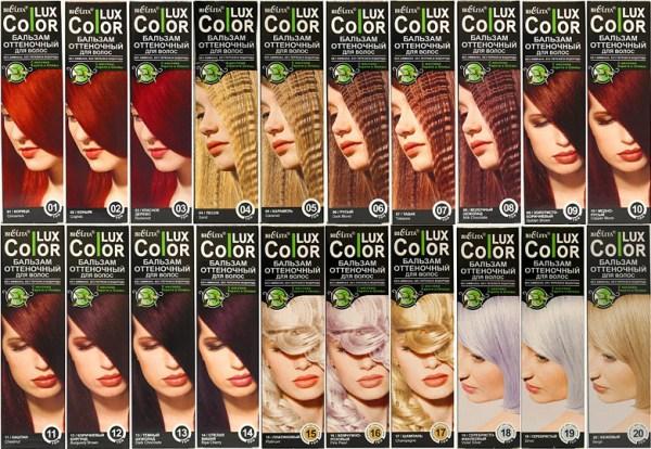 color lux оттеночный бальзам палитра