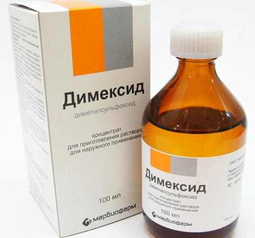 Препараты для лечение пахового грибка