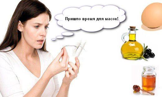 Отзыв о шампуне против выпадения волос аптечки агафьи