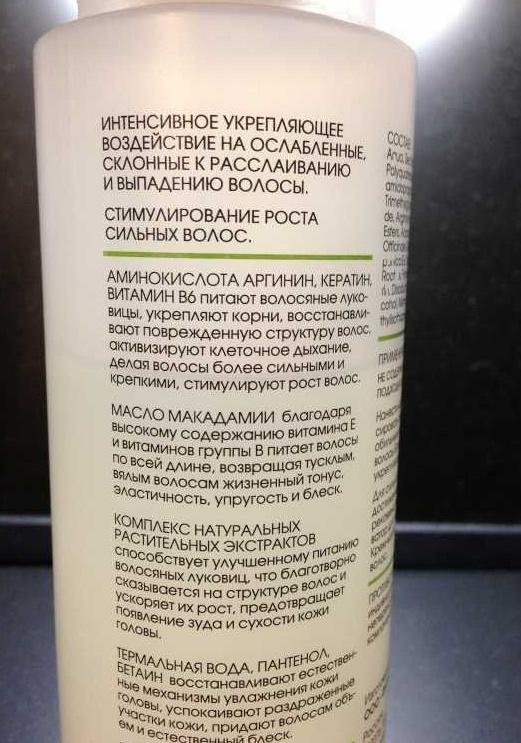 Лечение выпадения волос содой