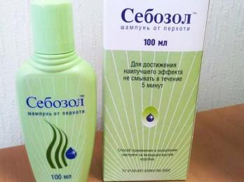 Инструкция по применению шампуня «Себозол»