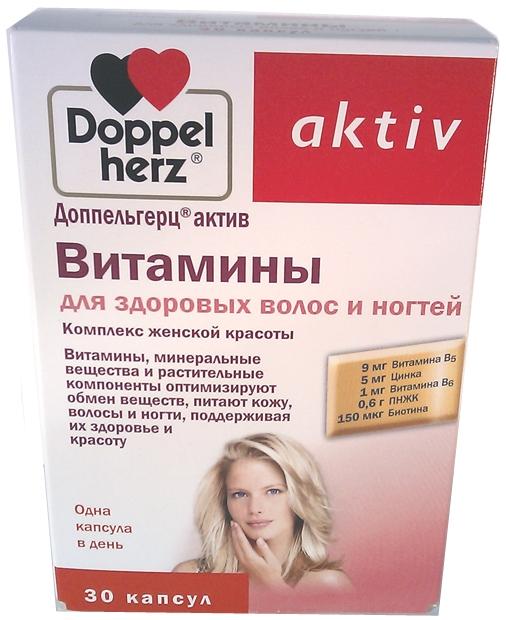 Рецепт для волос с витаминами