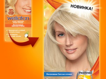 Глубина и интенсивность цвета в краске для волос Веллатон