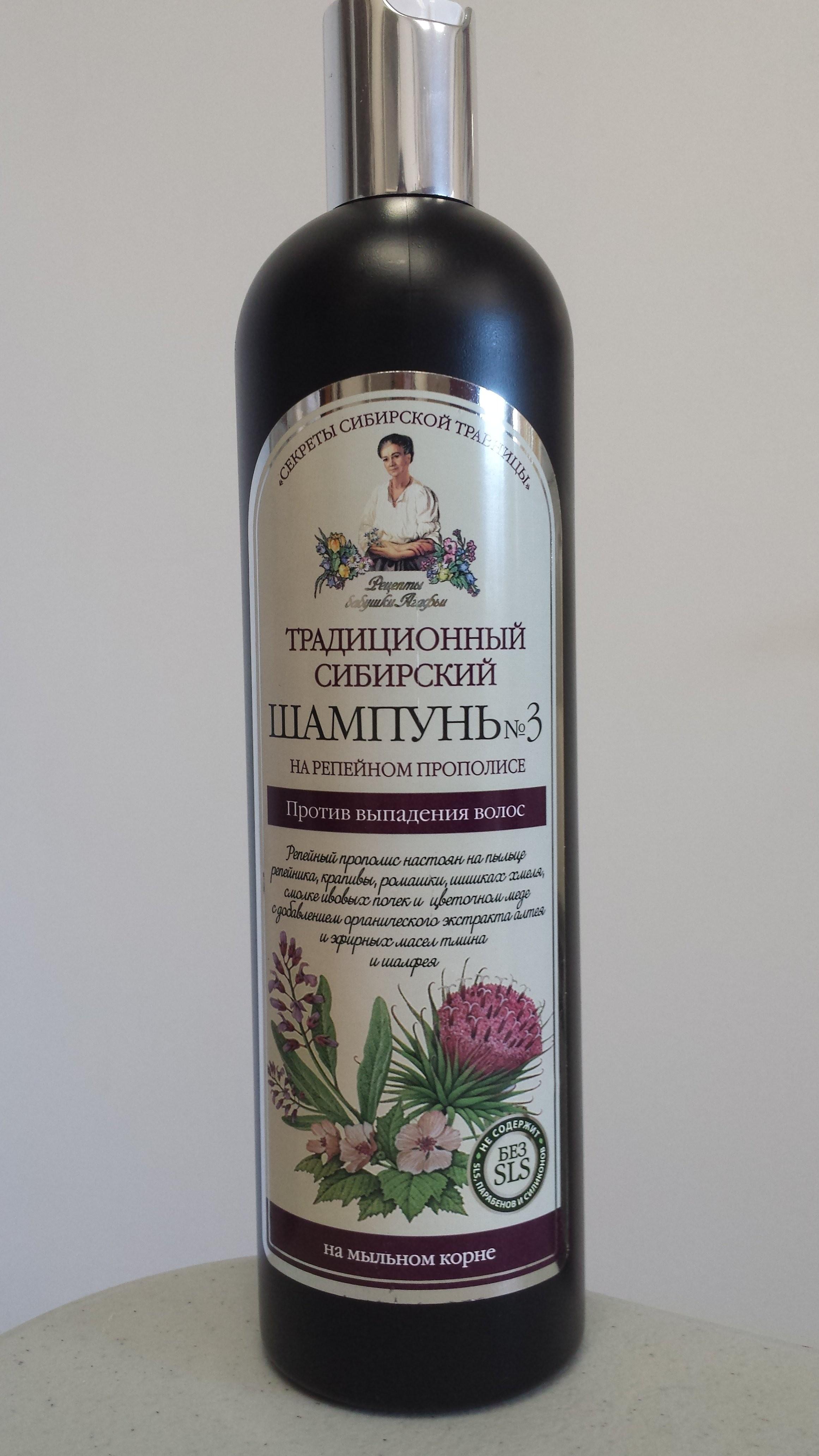 Маска для волос с медом и корицей рецепт с фото