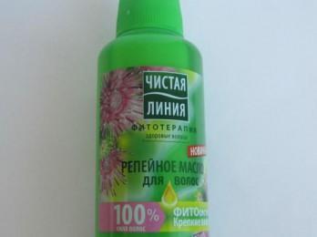 Восстановление с репейным маслом для волос