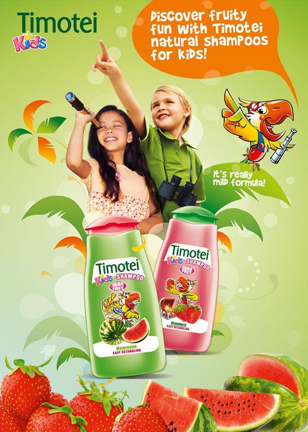 Серия детских шампуней