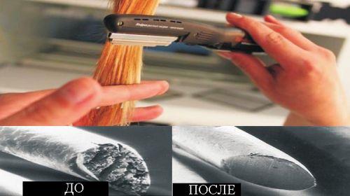 До и после обработки горячей бритвой