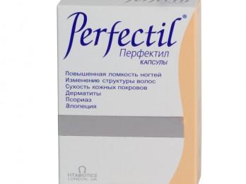Лечение и профилактика с Перфектилом от выпадения волос