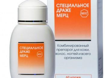 Обзор отзывов о витаминах Мерц для волос и ногтей