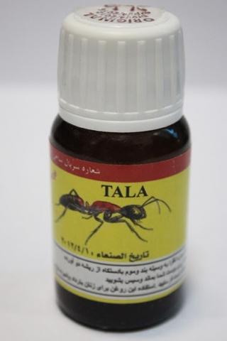 Тала из Ирана