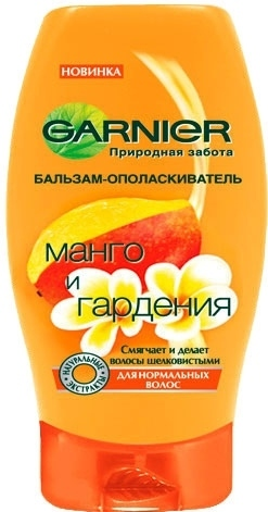 Ополаскиватель Garnier Ultra Doux