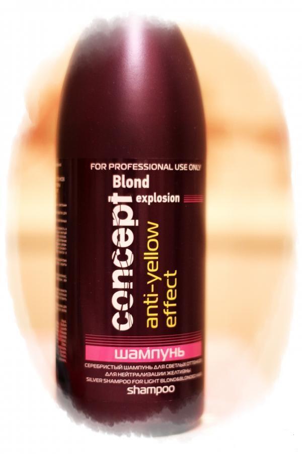 Шампунь Concept Blond Explosion Anti-Yllouw effect