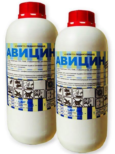 Препарат Авицин
