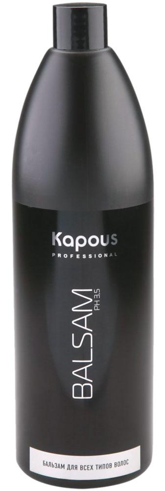 Kapous - защита волос