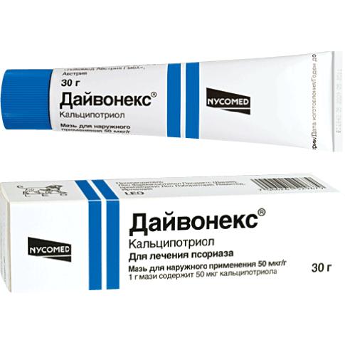 Для лечения псориаза
