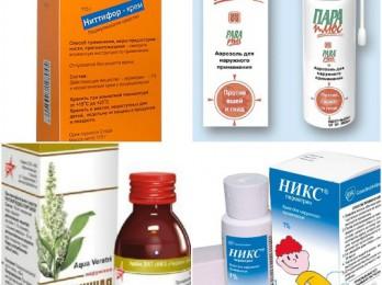 Применение эффективных препаратов от вшей