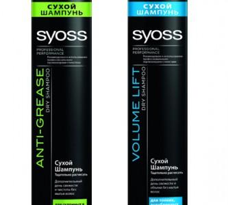 Рекомендации по использованию сухого шампуня Syoss